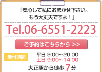 お問い合わせください!TEL:0665512223