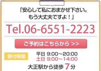 お問い合わせください!TEL:0665512223